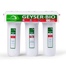 Filter Geyser 3 Bio 321 za tvrdu vodu  11040 Filteri za domaćinstvo