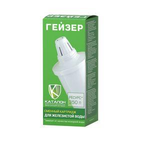 Filterski uložak za filterske bokale Geyser 503  30504 Zamenljivi elementi